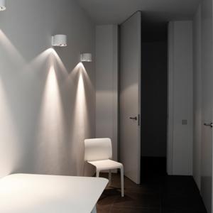 aquaform oświetlenie natynkowe